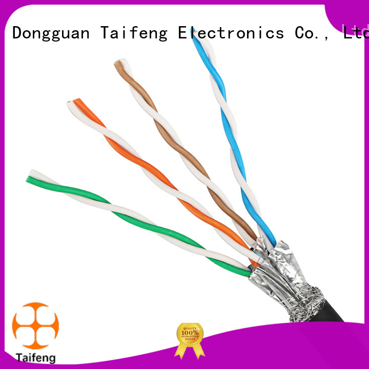 inexpensive ethernet cat 7 cat7 China