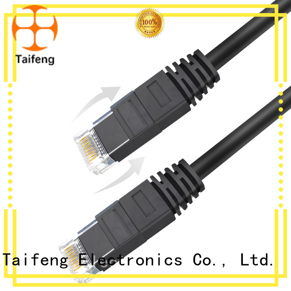 new-arrival lc patch cord supplier for rural use